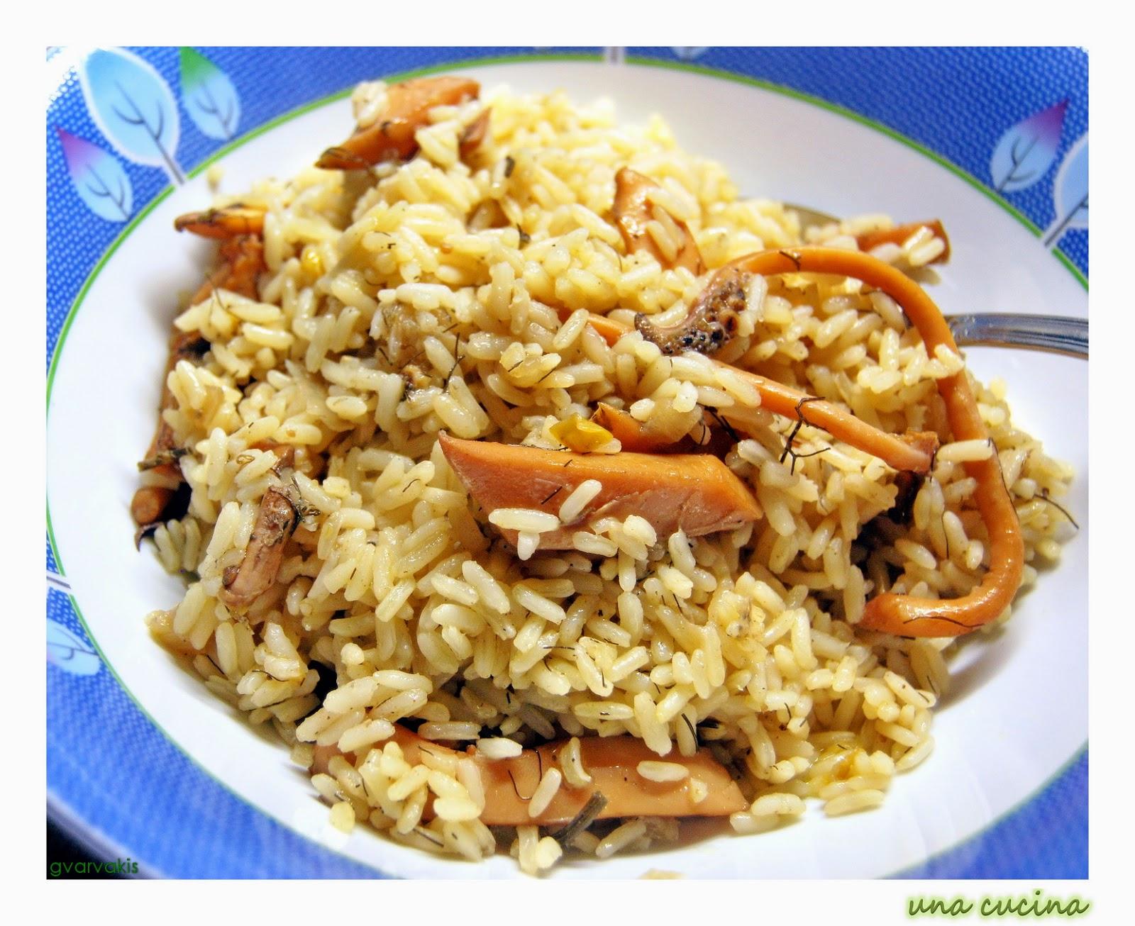 σουπιές κρασάτες με ρυζι