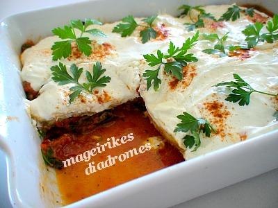 Μελιτζάνες με σάλτσα γιουρτιού