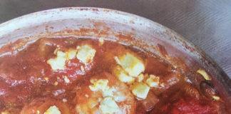γαρίδες με σάλτσα και φέτα